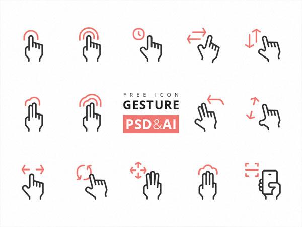 Gesture Icons Freebie