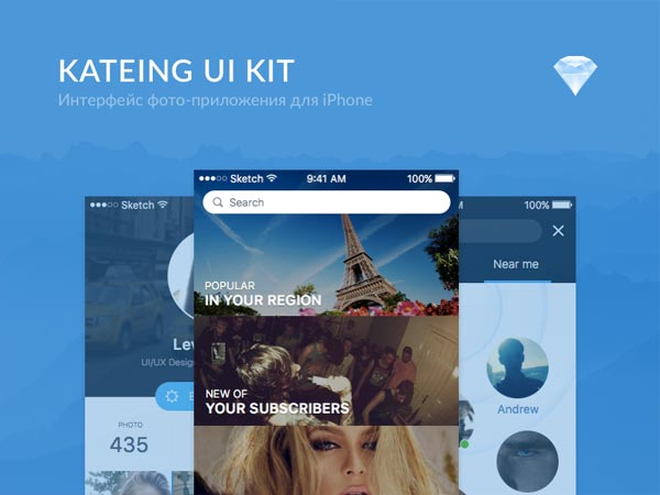 KATEINK - UI Kit
