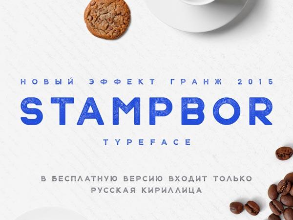 Stampbor Free Font
