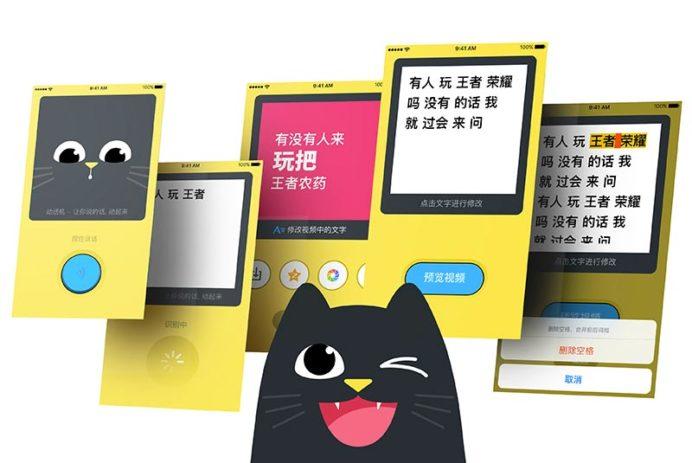 Speech Recognition App - UI Kit
